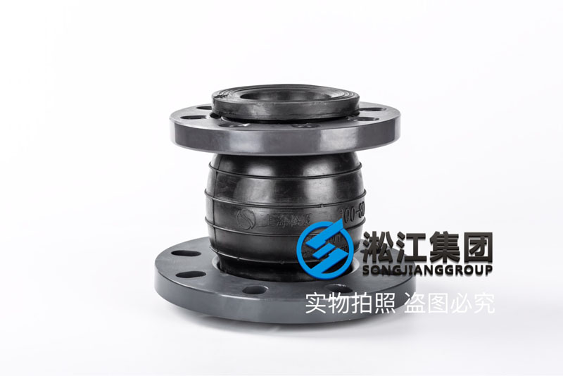 KYT型PVC法兰同心异径橡胶补偿器产品图